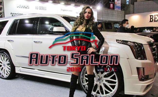 AutoSalon_Gallery