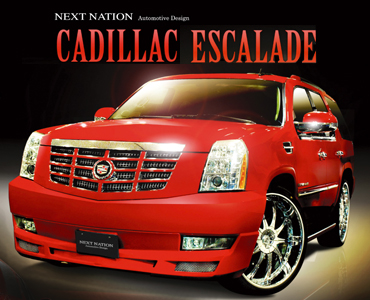 2015 Cadillac Escalade NEXT NATION STAGE 1