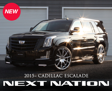 2015 Cadillac Escalade NEXT NATION STAGE 2
